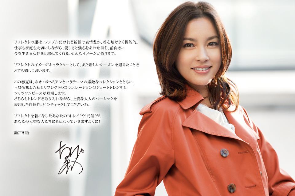 瀬戸朝香の画像 p1_14